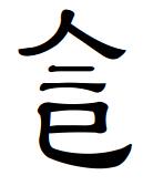 念7.jpg